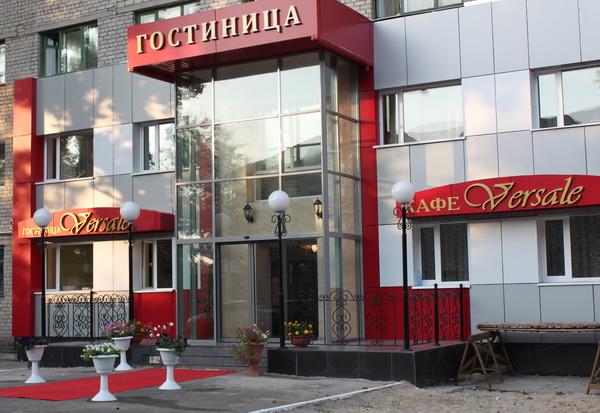 знакомства в городе белогорск амурская область